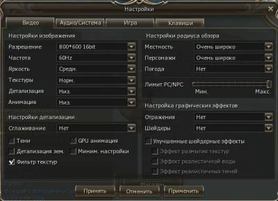 http://allgame.at.ua/